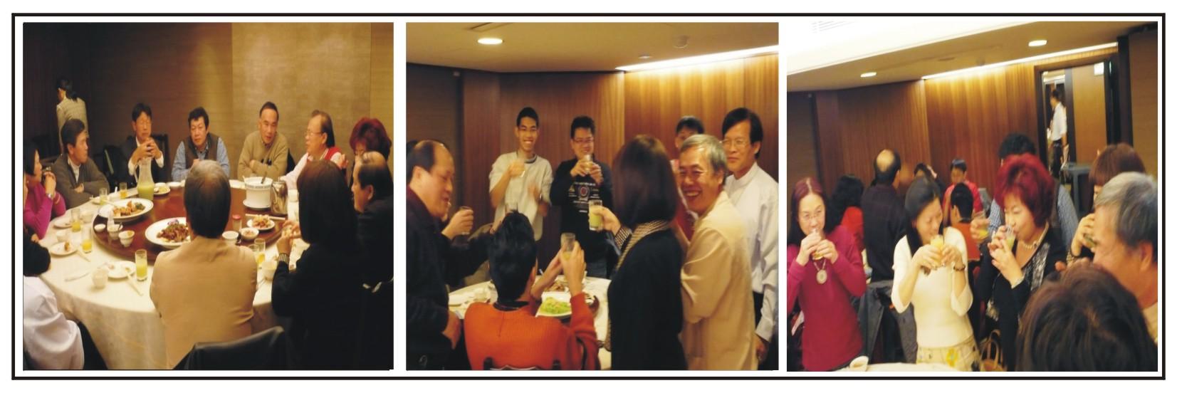 新春聯誼餐會