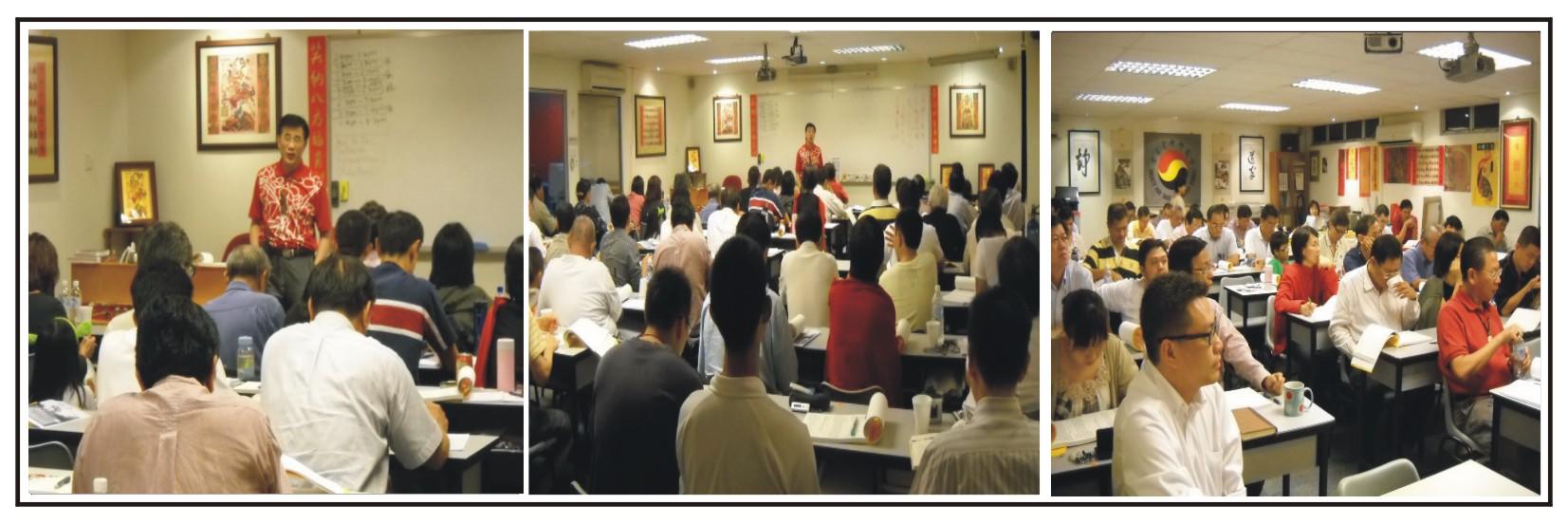 永久名譽理事長李亨利博士,應邀至『馬來西亞道家學術研究會』與『新加坡道家學術研究會』講授道家學術課程