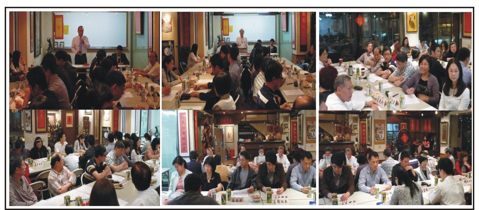 第五屆第一次理監事聯席會