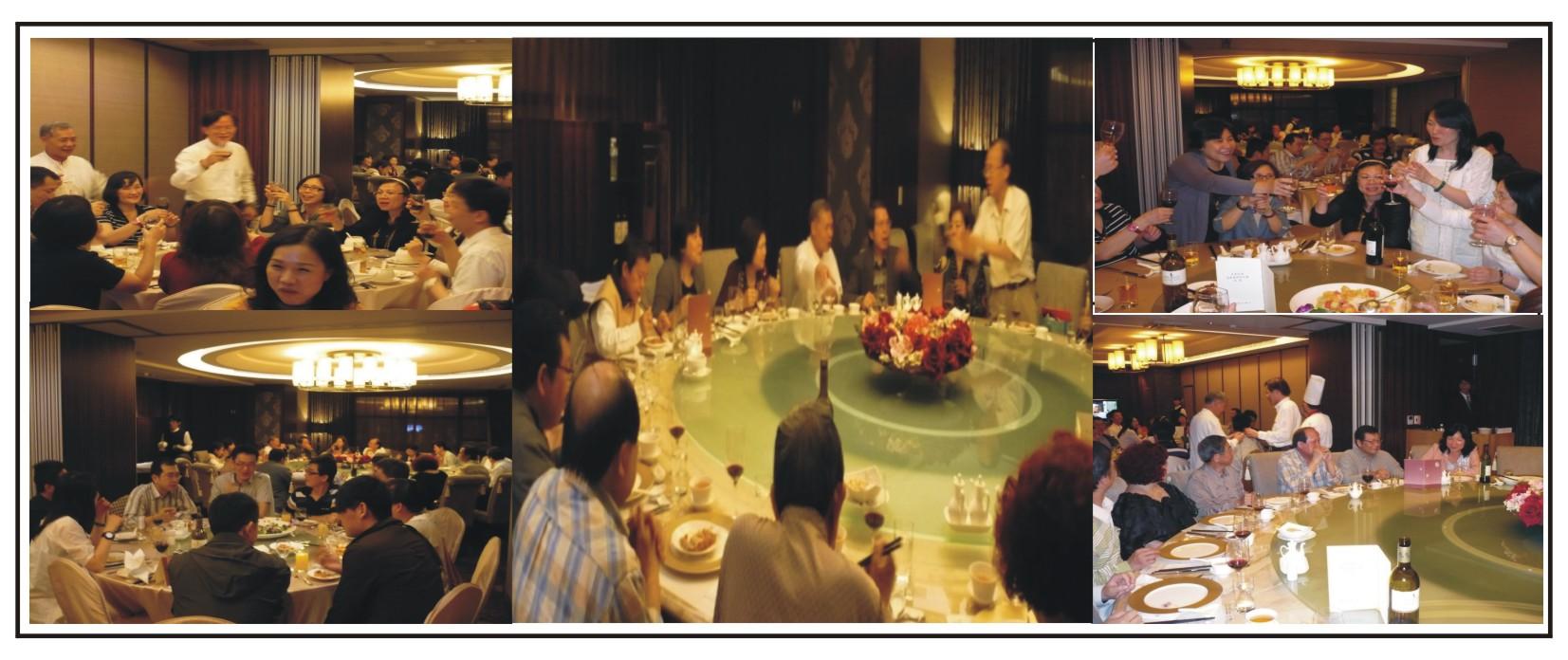 第五屆理、監事成員,餐敘聯誼。